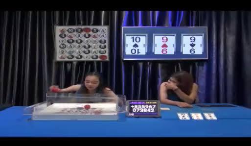 Gong Ball IDN LIve Casino